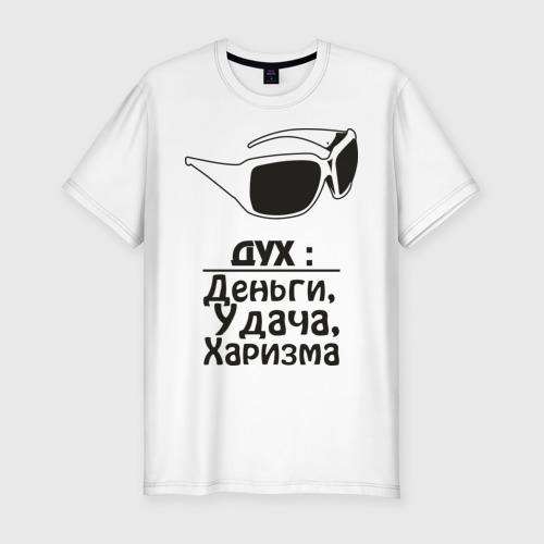 Мужская футболка премиум Дух