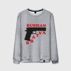 Русская братва