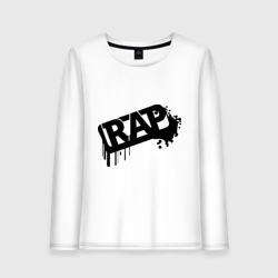 Rap-рэп