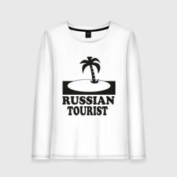 Russian Tourist (3)