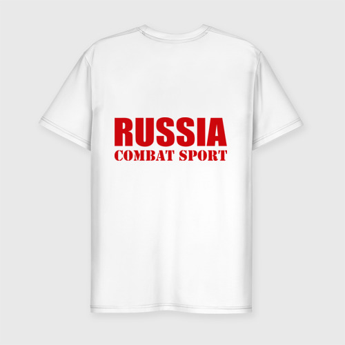 Мужская футболка премиум  Фото 02, Боевое самбо России (2)