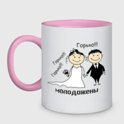 Свадьба Горько