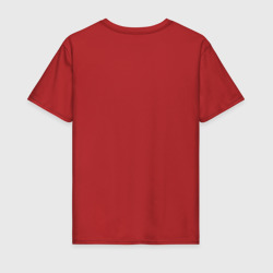 I like football, цвет: красный, фото 6