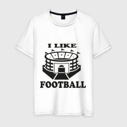 I like football, цвет: белый, фото 0