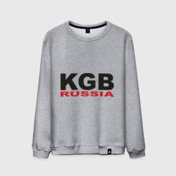 KGB Russia