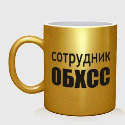 Сотрудник ОБХСС