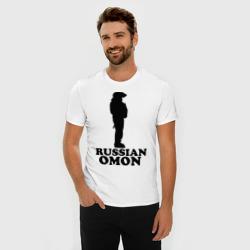 Russian omon