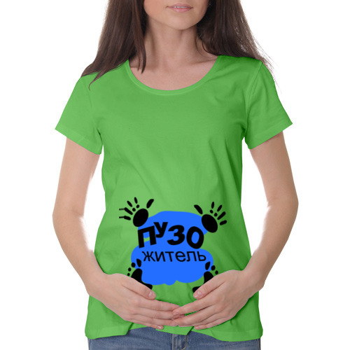 Оригинальные футболки для беременных