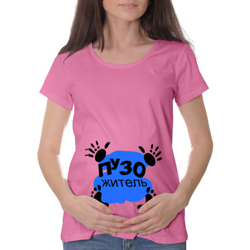 Футболка для беременных хлопок  Фото 01, Пузожитель (2)