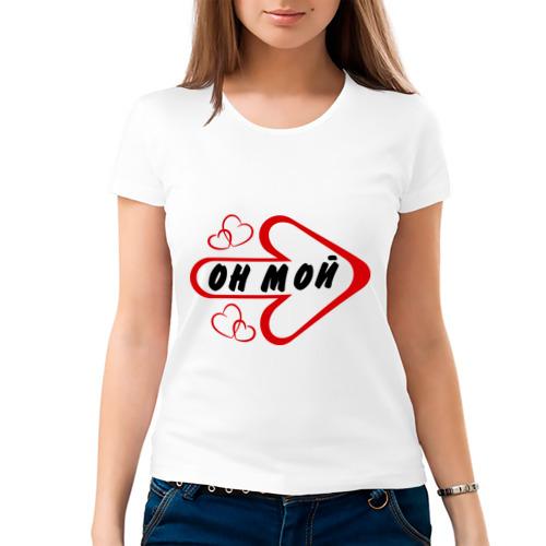 Женская футболка хлопок  Фото 03, Он мой