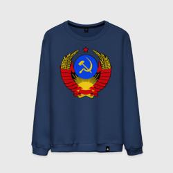СССР (5)