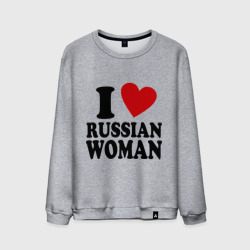 I love russian woman