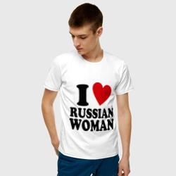 I love russian woman