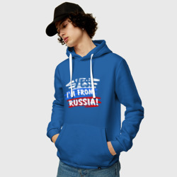 I am from Russia
