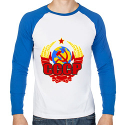 Герб СССР - интернет магазин Futbolkaa.ru