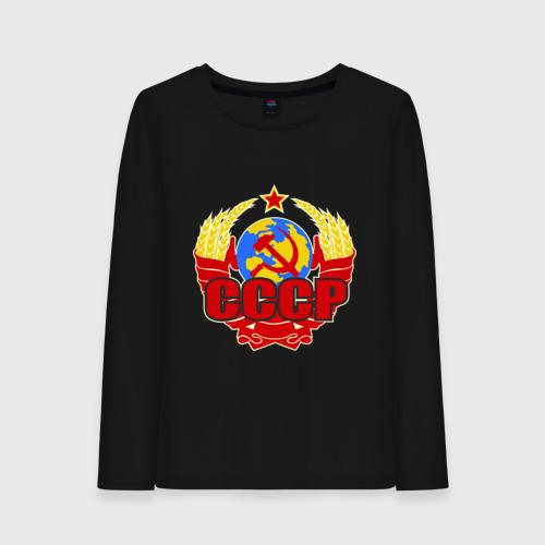 Женский лонгслив хлопок Герб СССР
