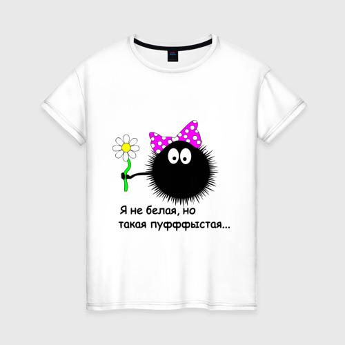 Женская футболка хлопок Пуфыстая