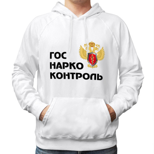 """Мужская толстовка-реглан """"Госнаркоконтроль"""" - 1"""