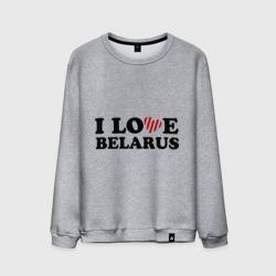 I love belarus (2)