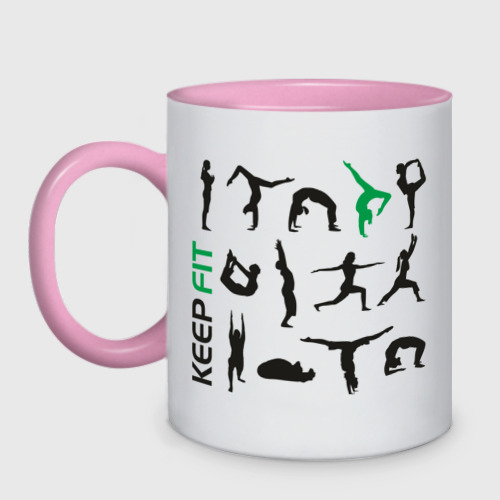 Keep fit fitness