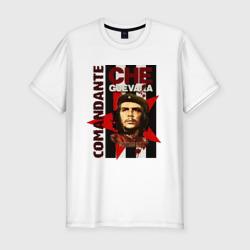 Che Guevara (4)