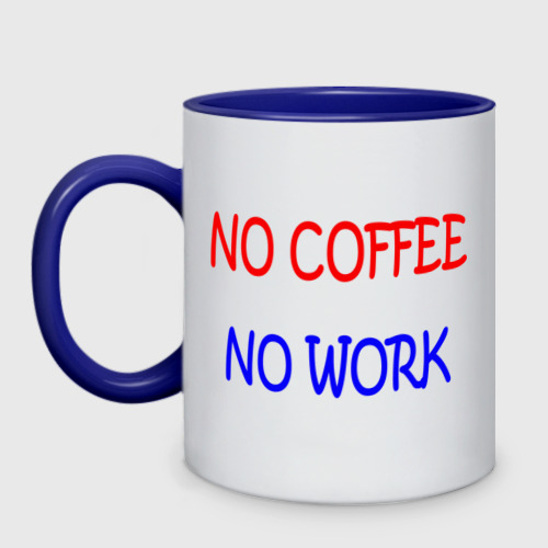 Кружка двухцветная  Фото 01, No coffee - no work