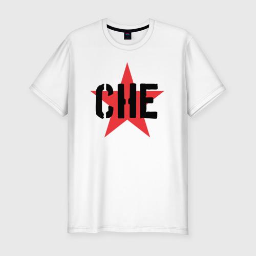 Че Гевара - звезда