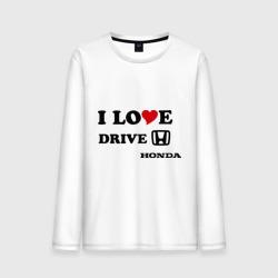 I love drive honda