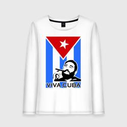 Viva, Cuba!