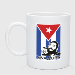 Viva, Cuba! - интернет магазин Futbolkaa.ru