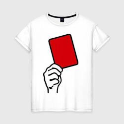 Красная карточка (2)
