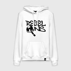Wu-Tang - Rebel Ins