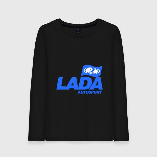 Женский лонгслив хлопок Lada Autosport