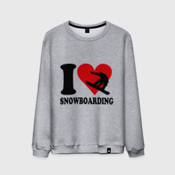 I love snowboarding - Я люблю сноубординг