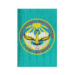 Ингушетия герб