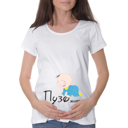 Футболка для беременных хлопок Пузожитель