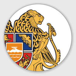 Армения герб