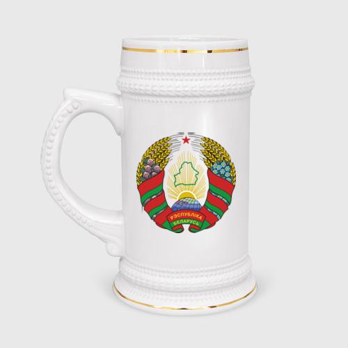 Кружка пивная Белоруссия герб
