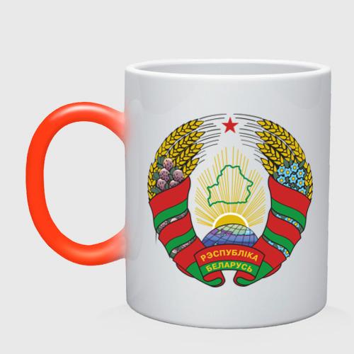 Кружка хамелеон Белоруссия герб
