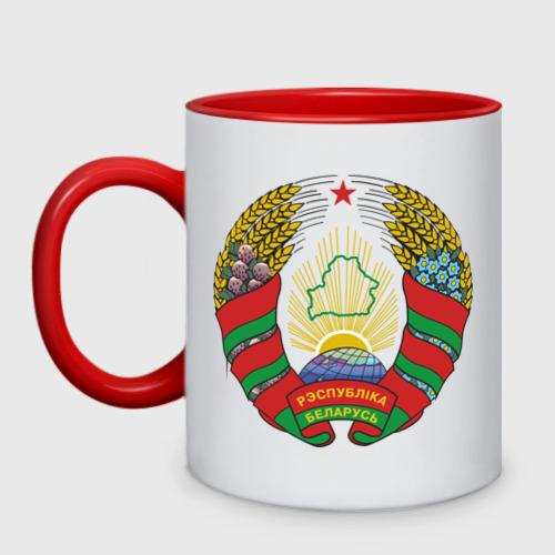 Кружка двухцветная Белоруссия герб