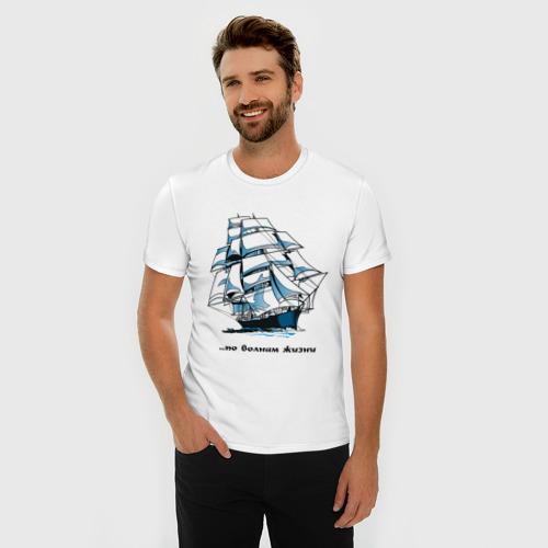 Мужская футболка премиум  Фото 03, По волнам жизни