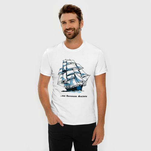 Мужская футболка хлопок Slim По волнам жизни Фото 01
