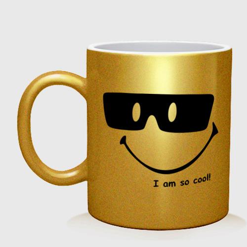 I am so cool