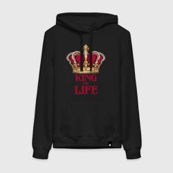 King of Life - Король жизни