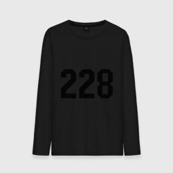 228 - интернет магазин Futbolkaa.ru