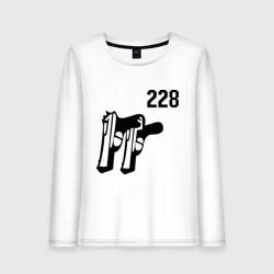 228 (2)