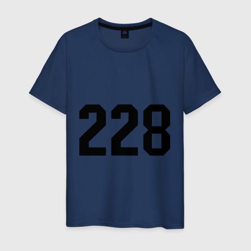 Мужская футболка хлопок 228 (6)