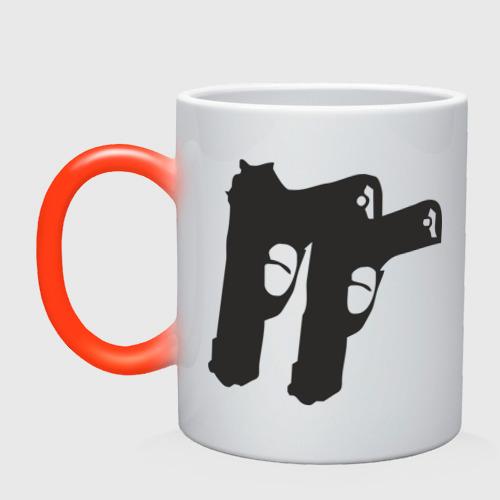 Кружка хамелеон Пистолеты (11)