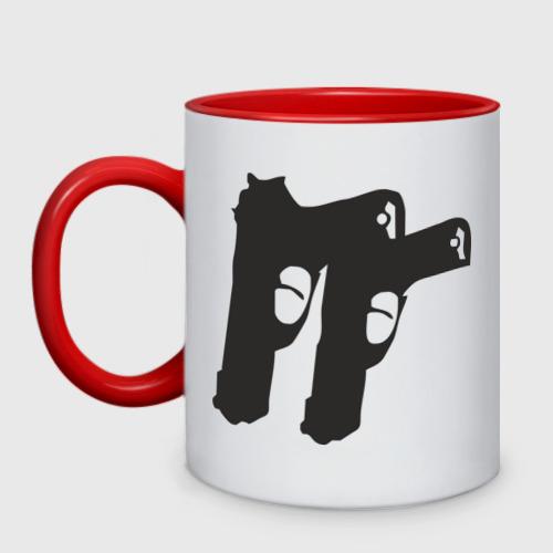 Кружка двухцветная Пистолеты (11)
