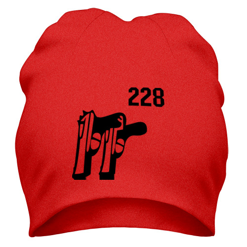Шапка Пистолеты 228 (2)